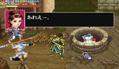 warriors-japanese1